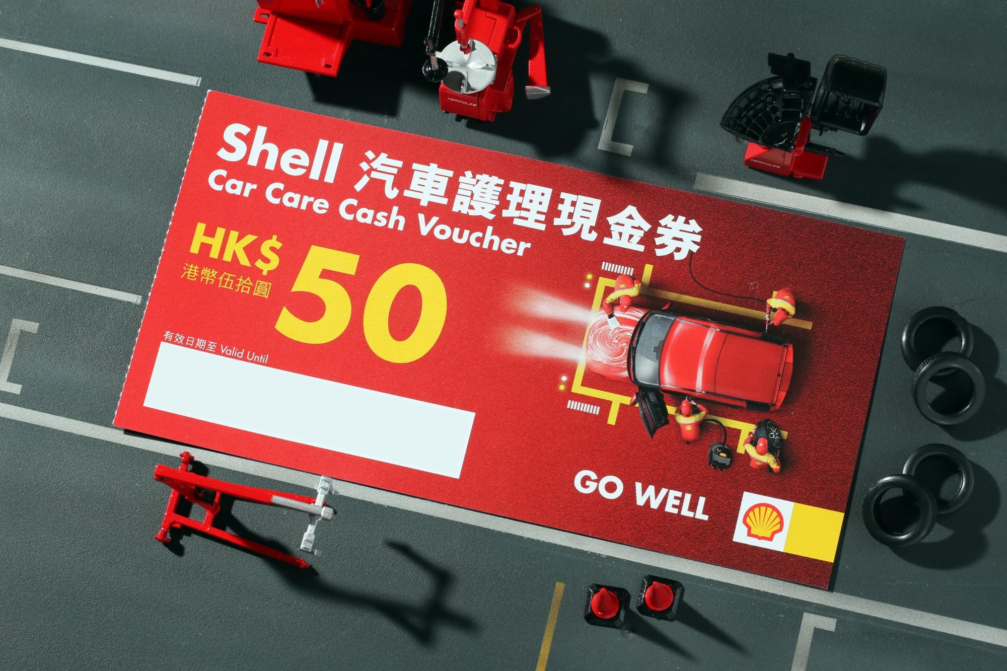 Shell, 法拉利, 法拉利車隊, F1, 一級方程式, Scuderia Ferrari,